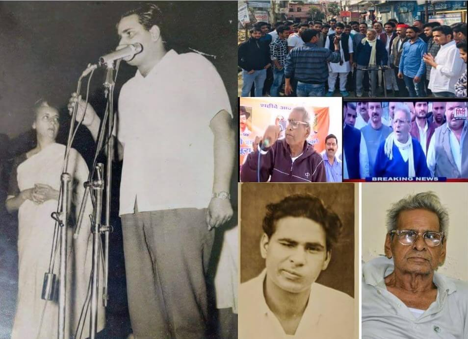 B. M. Mishra (1935-2019): A Tribute